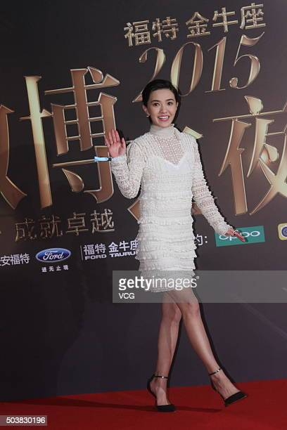 Actress Amber Kuo attends the Sina Weibo Award Ceremony at China World Trade Center Tower III on January 7 2016 in Beijing China