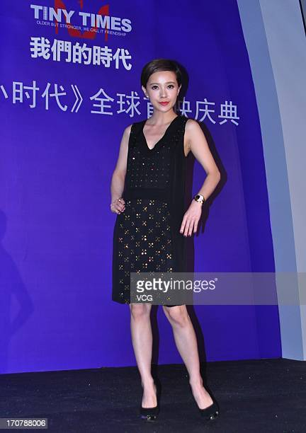 Actress Amber Kuo attends Tiny Times premiere during the 16th Shanghai International Film Festival at L'Avenue Shanghai on June 17 2013 in Shanghai...