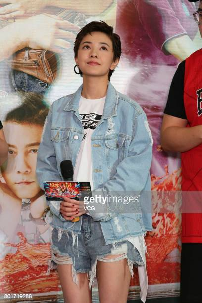 Actress Amber Kuo promotes film The One on June 26 2017 in Shenzhen Guangdong Province of China