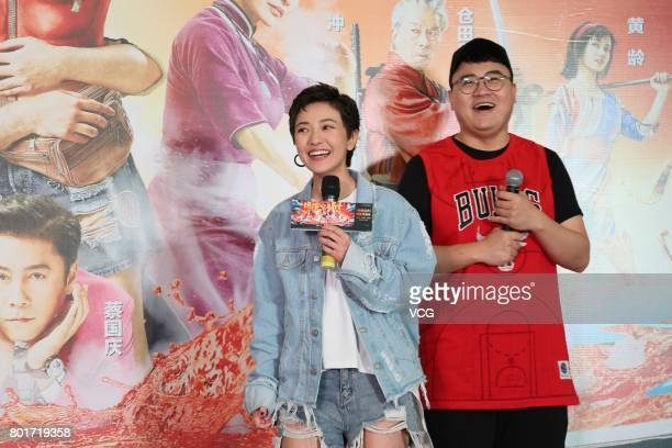 Actress Amber Kuo promotes film 'The One' on June 26 2017 in Shenzhen Guangdong Province of China