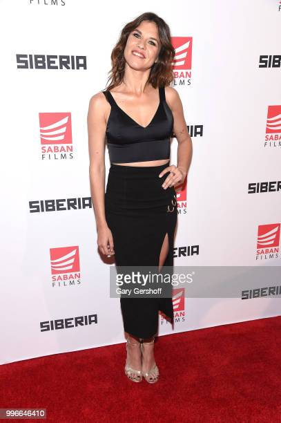 Actress Ana Ularu attends the 'Siberia' New York premiere at The Metrograph on July 11 2018 in New York City