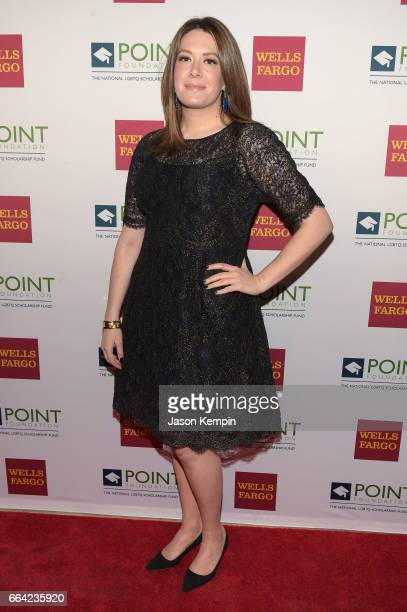 Actress and comedian Michelle Collins attends the Point Honors Gala at The Plaza Hotel on April 3 2017 in New York City