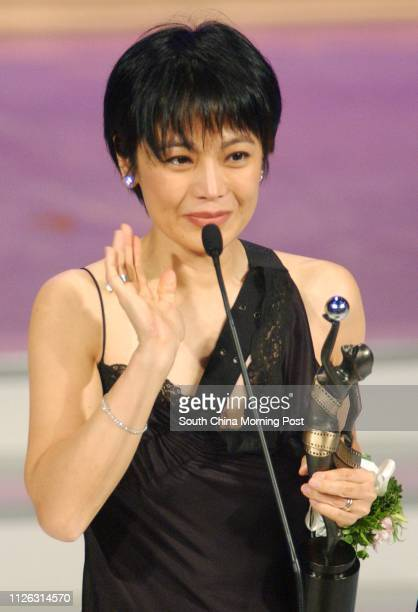 """Actress and director Sylvia Chang Ai-chia won the Best Actress award for her role in the movie """" Forever And Ever """" in the 21st Hong Kong Film Awards..."""