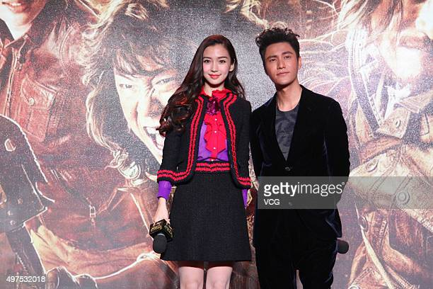 Actress and model Angelababy and actor Chen Kun attend a press conference of new film 'The Ghouls' directed by Wu Ershan on November 17 2015 in...