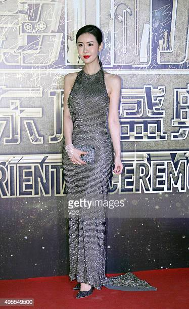 Actress and model Yu Yonglin arrives at the red carpet of the 2015 Asian Influence Award Oriental Ceremony at Beijing Workers' Gymnasium on November...