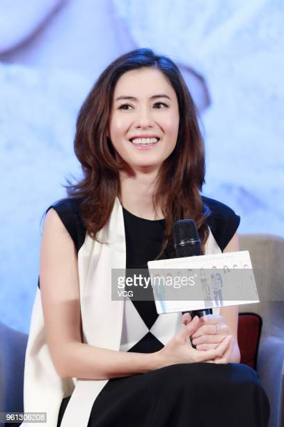 Actress and producer Cecilia Cheung attends the press conference of TV series 'Love Won't Wait' on May 22 2018 in Beijing China