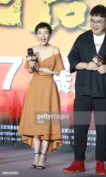 Actress and singer Amber Kuo attends the press conference for film 'The One' during the 20th International Film Festival on June 21 2017 in Shanghai...