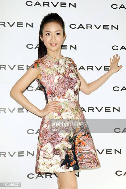 Actress and singer Ariel Lin attends commercial activity of Carven on December 17 2014 in Taipei Taiwan of China