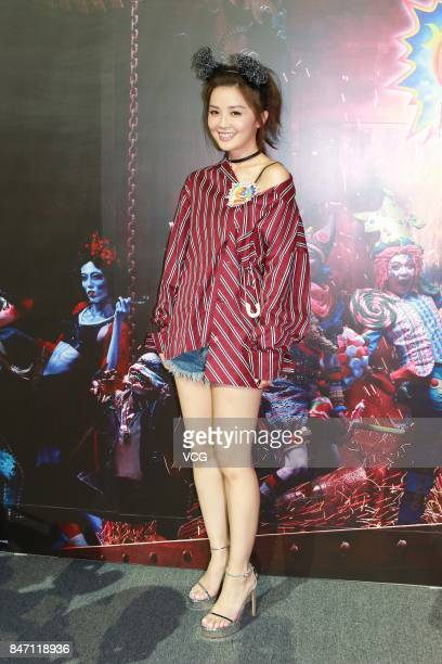 Actress and singer Charlene Choi attends Hong Kong Ocean Park event on September 14 2017 in Hong Kong China
