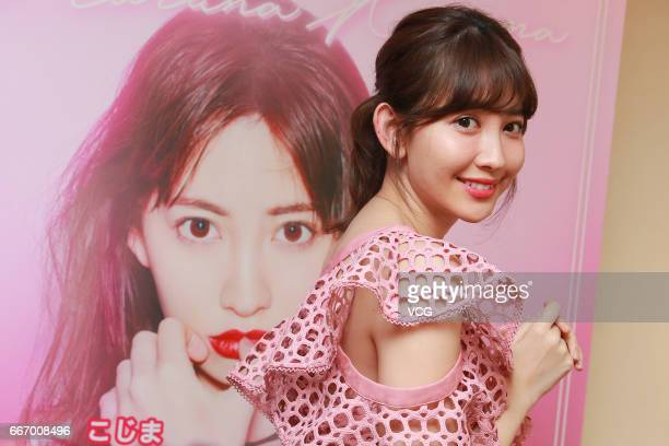 Actress and singer Haruna Kojima of Japanese girl group AKB48 holds fan meeting on April 10 2017 in Hong Kong China