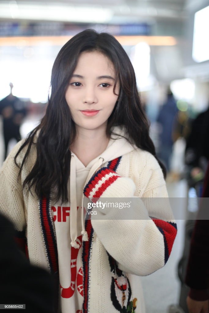 Ju Jingyi Sightings In Shanghai