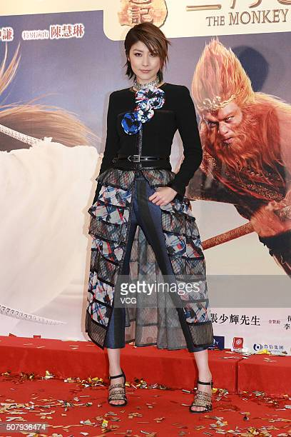 Actress and singer Kelly Chen attend the charity premiere of director Cheang Pousoi's film The Monkey King 2 held by the Po Leung Kuk on February 1...