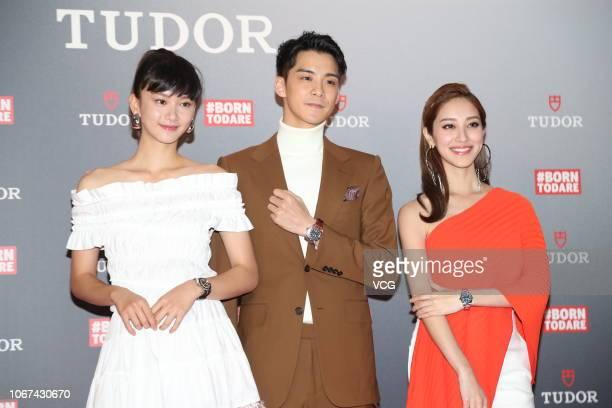 Actress Angela Yuen actor Dickson Yu Takshing and actress Grace Chan attend Tudor event on November 14 2018 in Hong Kong China