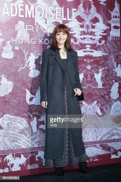 Actress Angela Yuen attends the CHANEL 'Mademoiselle Prive' Exhibition Opening Event on January 11 2018 in Hong Kong Hong Kong