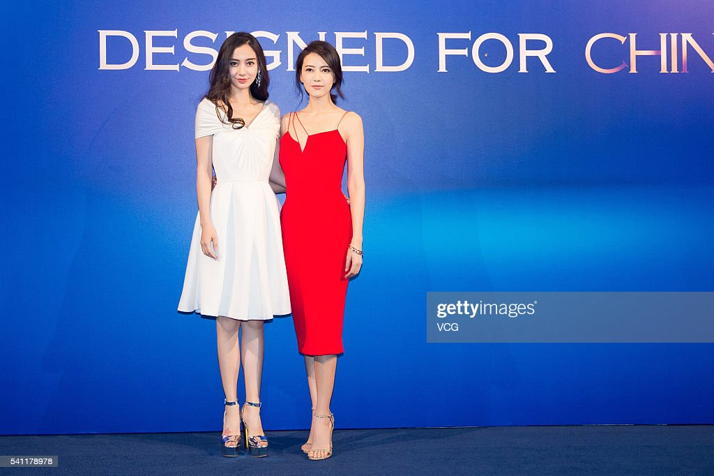 Angelababy And Gao Yuanyuan Attend Commercial Event In Shanghai