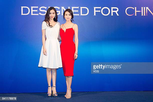 Actress Angelababy and actress Gao Yuanyuan attend a commercial event on June 18 2016 in Shanghai China