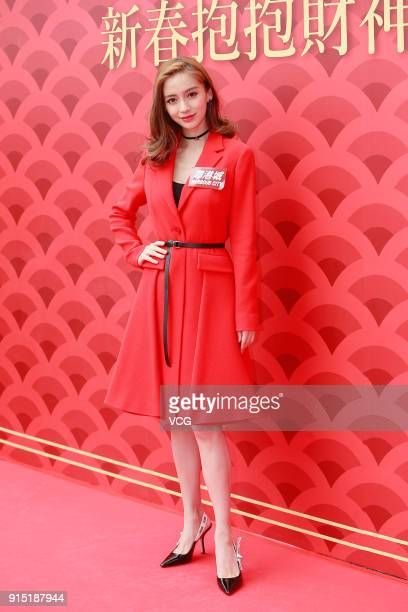 Actress Angelababy attends a commercial event at Harbor City on February 7 2018 in Hong Kong China