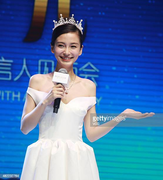 Actress Angelababy attends a commercial event on July 28 2015 in Shanghai China