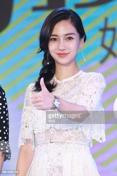 Actress Angelababy attends a commercial event on June 1 2017 in Beijing China