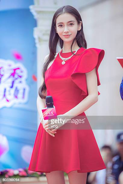 Actress Angelababy attends a commercial event on September 10 2016 in Wuhan Hubei Province of China