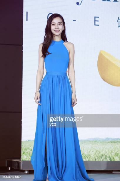 Actress Angelababy attends BioE event on July 18 2018 in Shanghai China
