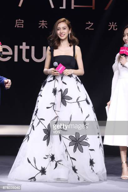 Actress Angelababy attends Meitu smart phone promotional event on November 23 2017 in Beijing China