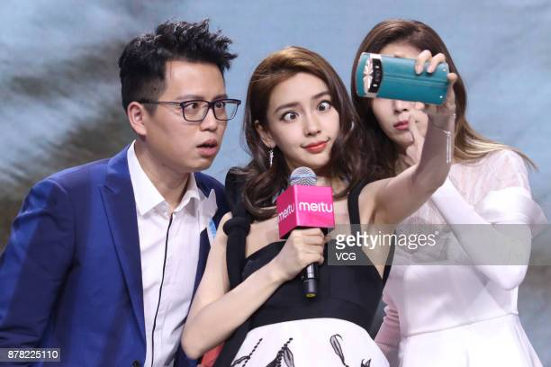 Actress Angelababy attends Meitu smart phone promotional event on November 23, 2017 in Beijing, China.