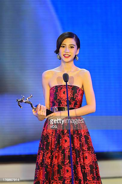 Actress Angelababy attends the 13th Chinese Film Media Awards at Quanzhou Strait Sports Center on August 18 2013 in Quanzhou China