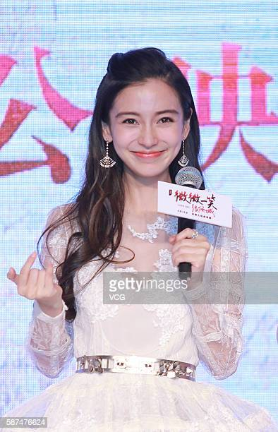 Actress Angelababy attends the press conference for director Zhao Tianyu's film Love O2O on August 8 2016 in Beijing China