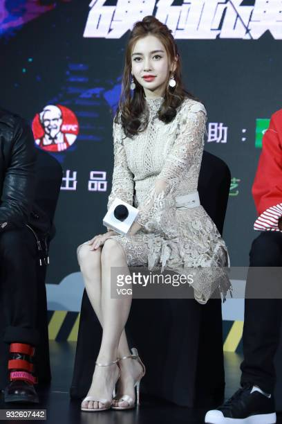 Actress Angelababy attends the press conference of variety show 'Clash Bots' on March 15 2018 in Beijing China