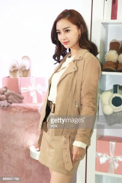 Actress Angelababy attends the promotional event for UGG on December 8 2017 in Shanghai China