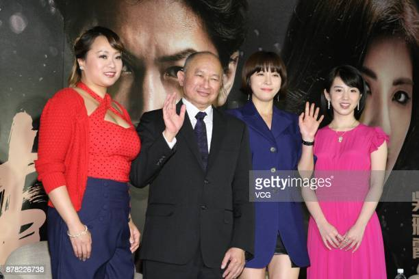 Actress Angeles Woo director John Woo South Korean actress Ha Jiwon and Japanese actress Nanami Sakuraba promote film Manhunt on November 23 2017 in...