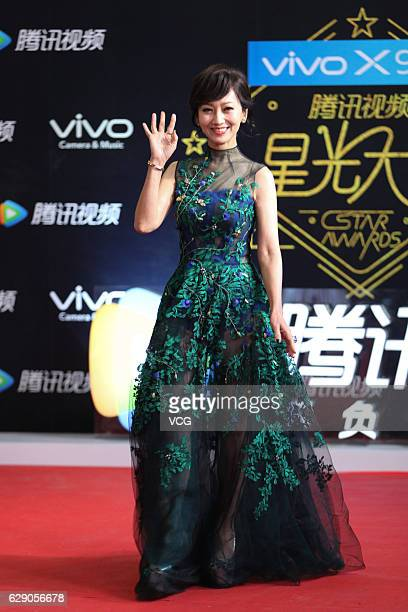 Actress Angie Chiu arrives at the red carpet of the 2016 VQQCOM Star Awards on December 10 2016 in Beijing China
