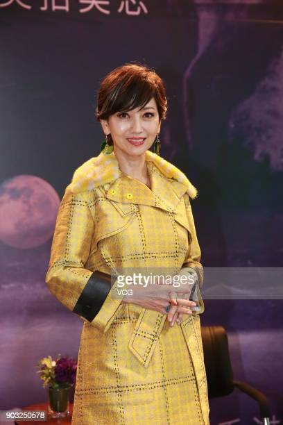 Actress Angie Chiu attends an event of director Stanley Kwan's film 'Eight Women One Stage Play' on January 10 2018 in Hong Kong China