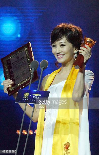 Actress Angie Chiu wins Annual Contribution of 17th Huading Awards on August 9 2015 in Shanghai China