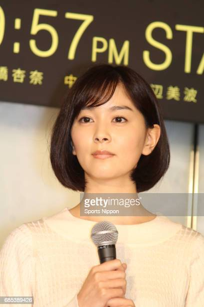Actress Anna Ishibashi attends press conference of Fuji TV drama 'Mutsu' on October 1 2015 in Tokyo Japan