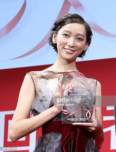 Actress Anne Watanabe attends the Kodansha award ceremony on October 16, 2014 in Tokyo, Japan.