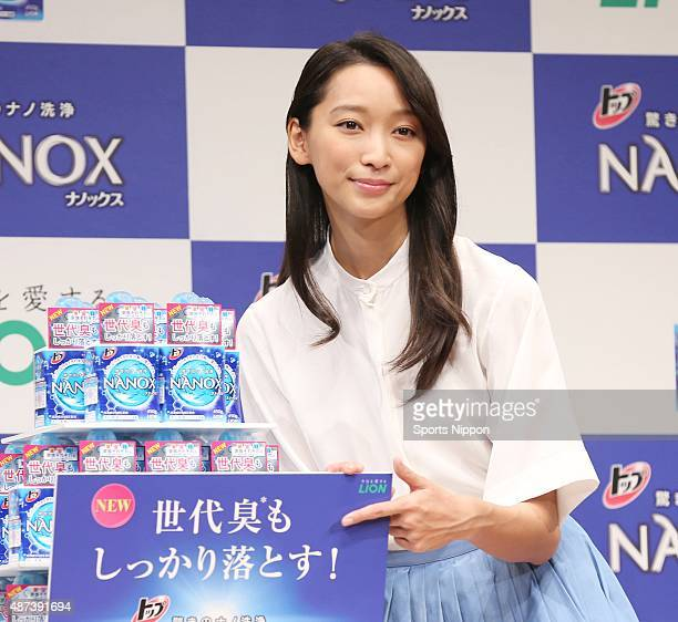 Actress Anne Watanabe attends the NANOX press conference on September 22, 2014 in Tokyo, Japan.