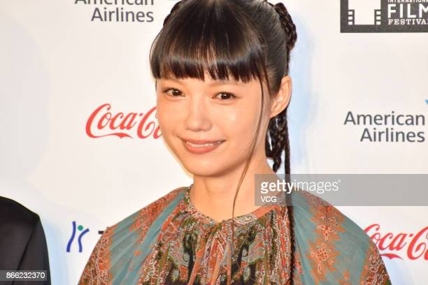 Actress Aoi Miyazaki arrives at the red carpet of the 30th Tokyo International Film Festival at Roppongi Hills on October 25 2017 in Tokyo Japan