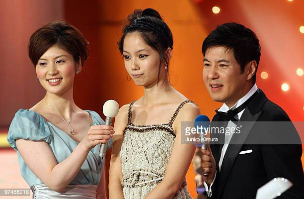 Actress Aoi Miyazaki attends the 33rd Japan Academy Aawrds at Grand Prince Hotel New Takanawa on March 5 2010 in Tokyo Japan Actor Ken Watanabe and...