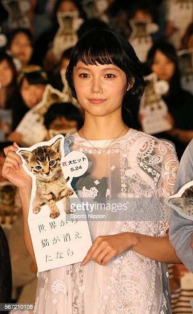 Actress Aoi Miyazaki attends the 'If Cats Disappeared from the World' PR event on May 24 2016 in Tokyo Japan