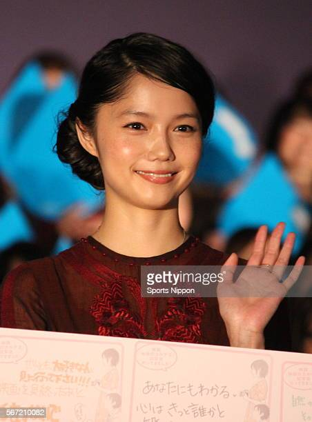Actress Aoi Miyazaki attends the 'In His Chart 2' PR event on April 9 2014 in Tokyo Japan