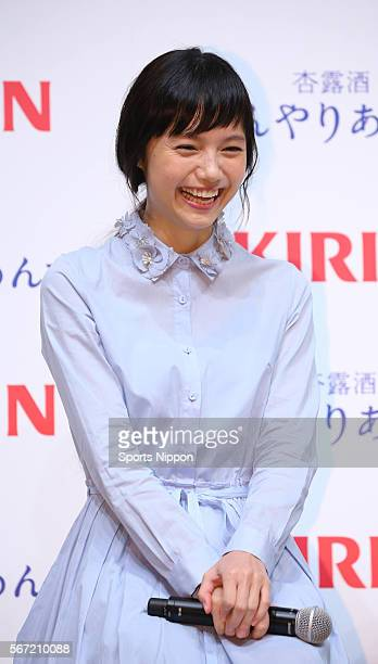 Actress Aoi Miyazaki attends the Kirin press conference on April 11 2016 in Tokyo Japan