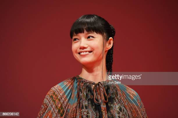 Actress Aoi Miyazaki attends the opening ceremony of the 30th Tokyo International Film Festival at Ex Theater Roppongi on October 25 2017 in Tokyo...