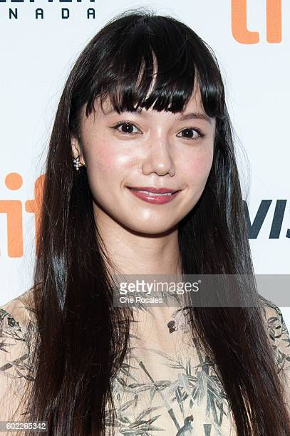Actress Aoi Miyazaki attends the premiere of 'Rage' during the 2016 Toronto International Film Festival at The Elgin on September 10 2016 in Toronto...