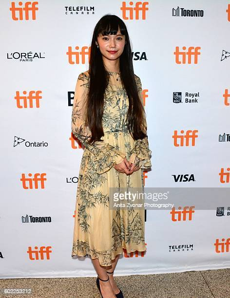 Actress Aoi Miyazaki attends the Rage premiere at The Elgin Theatre on September 10 2016 in Toronto Canada
