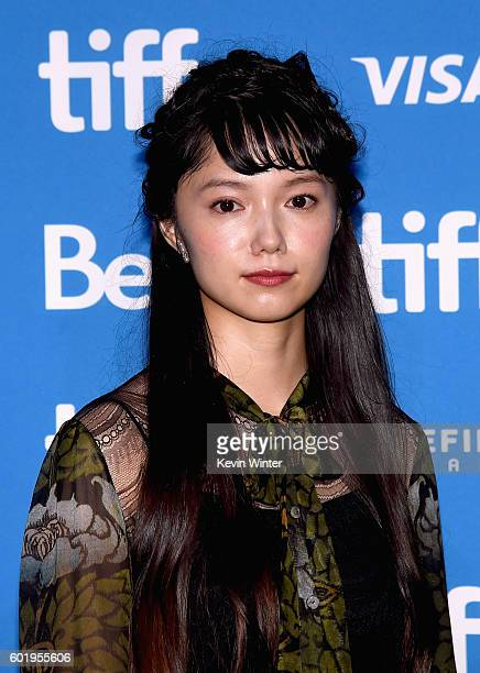 Actress Aoi Miyazaki attends the 'Rage' press conference during the 2016 Toronto International Film Festival at TIFF Bell Lightbox on September 10...