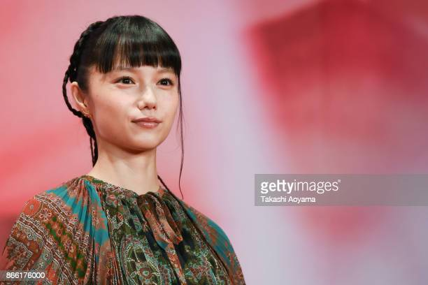 Actress Aoi Miyazaki attends the red carpet of the 30th Tokyo International Film Festival at Roppongi Hills on October 25 2017 in Tokyo Japan