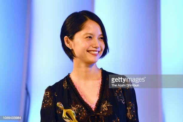 Actress Aoi Miyazaki attends the Tokyo Drama Award on October 25 2018 in Tokyo Japan