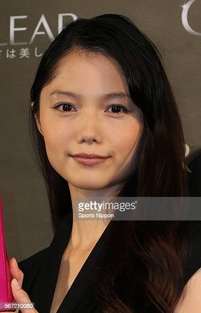 Actress Aoi Miyazaki attends the Unilever Japan press conference on April 7 2014 in Tokyo Japan